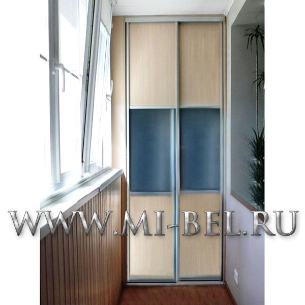 шкаф купе балкон
